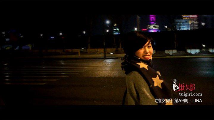 [TuiGirl推女郎] HD高清视频 第59期 Lina[1V/77.7M]